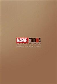 마블 스튜디오 10주년 기념 골드 포스터 마스터 컬렉션 (30장, 고급 케이스)