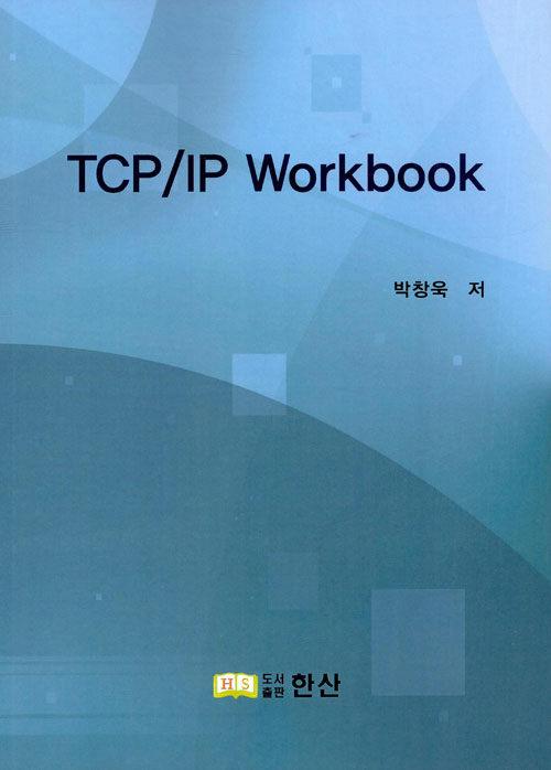 TCP/IP Workbook