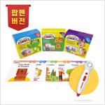 스콜라스틱 퍼스트 리틀 코믹스 레벨 A~F (CD포함) 3종 풀세트 (팝펜 미포함)