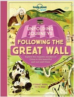 Unfolding Journeys - Following the Great Wall 1 (Paperback)