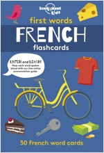 First Words - French 1 [Flashcards] (Boxed Cards)