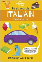 First Words - Italian 1 [Flashcards] (Boxed Cards)