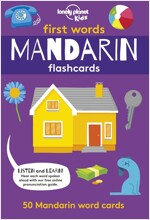 First Words - Mandarin 1 [Flashcards] (Boxed Cards)