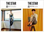 더스타 The Star 2019.5 (앞표지 : 설리, 뒤표지 : 윤지성)