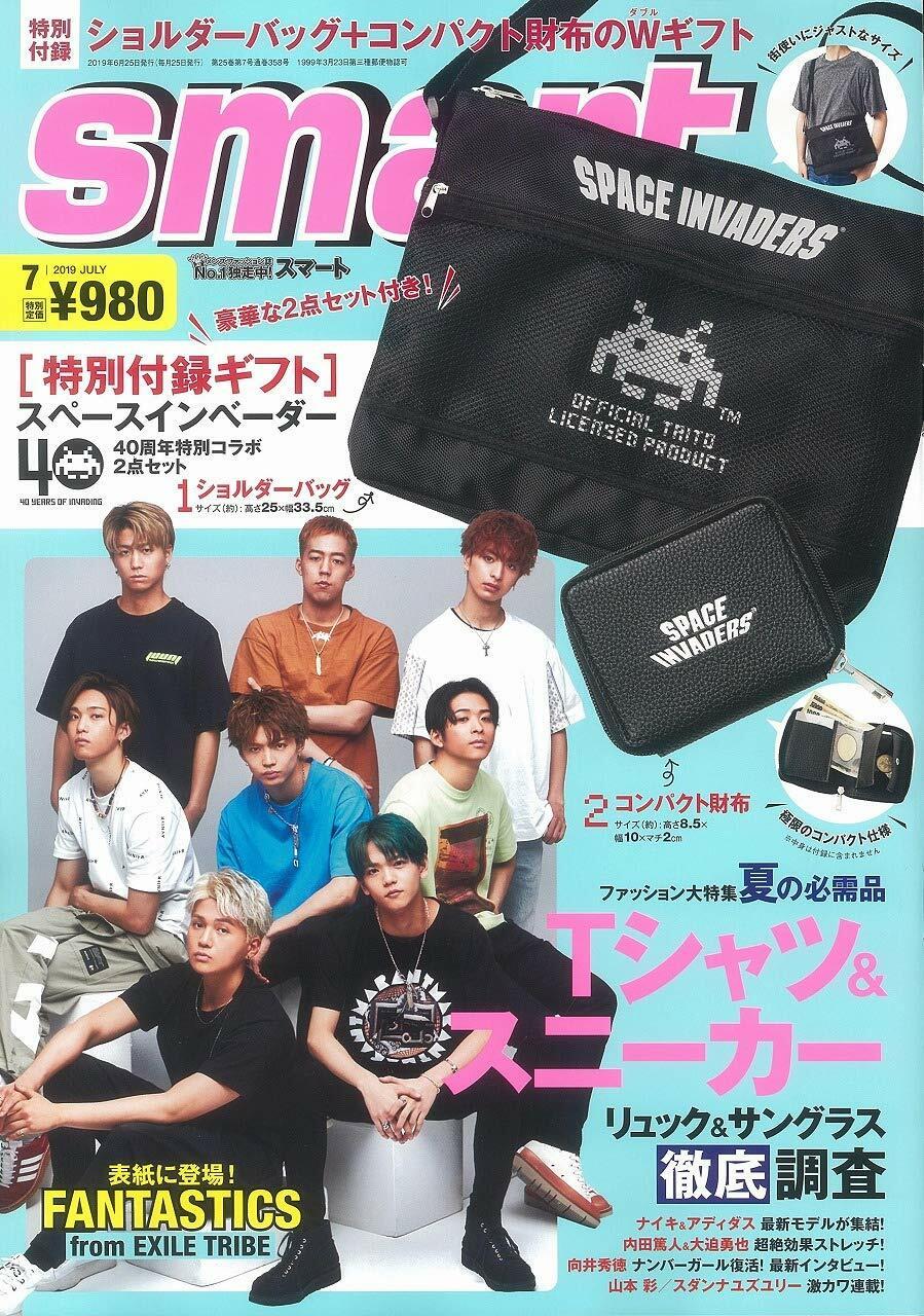 smart (スマ-ト) 2019年 07月號 (雜誌, 月刊)