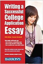 Writing a Successful College Application Essay (Paperback, 5)