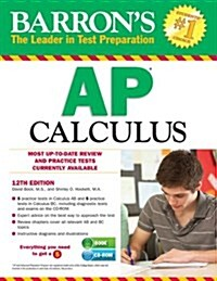 Barrons AP Calculus , 12th Edition [With CDROM] (Paperback, 12th, Revised)