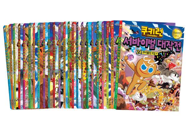 쿠키런 서바이벌 대작전 1~24 세트 - 전24권
