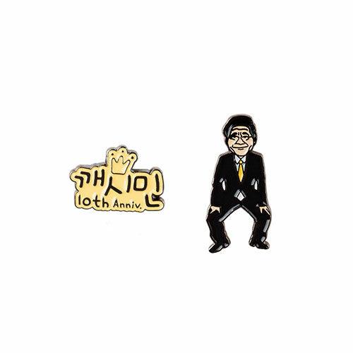노무현 대통령 10주기 : 우리모두 깨시민 뱃지 2종