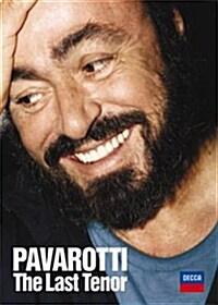 파바로티 : 마지막 테너