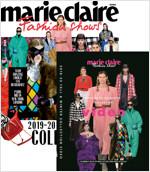 Marie Claire Fashion Shows : 2019 F/W Collecition Book
