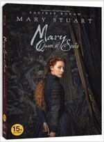 [블루레이] 메리, 퀸 오브 스코틀랜드 : 초도한정 아웃박스