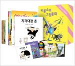 비룡소 그림동화 베스트 리커버 세트 (리커버 5권 + 수첩 5종)
