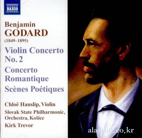 [수입] 고다르 : 바이올린 협주곡 2번, 콘체르토 로맨티크 & 시적풍경