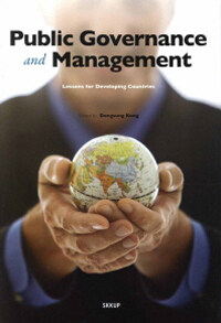 Public governance and management : lessons for developing countries