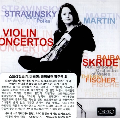 [수입] 스트라빈스키 & 마르탱 : 바이올린 협주곡 외