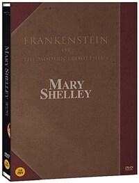 메리 셸리 : 프랑켄슈타인의 탄생