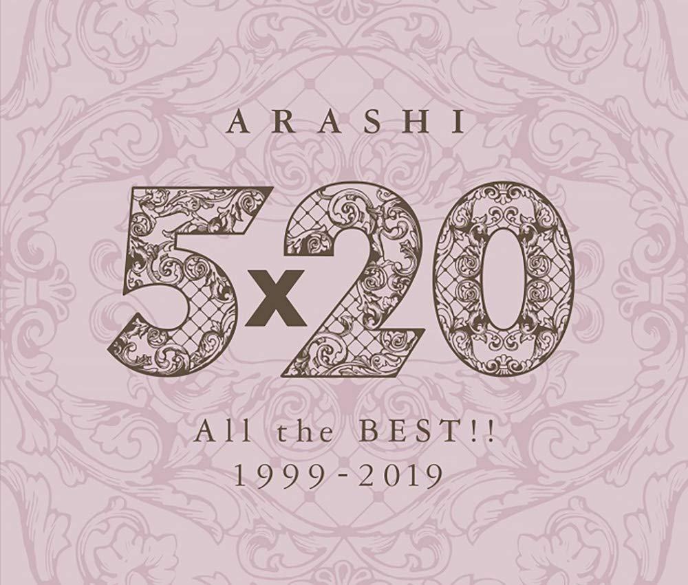 5×20 All the BEST!! 1999-2019 (通常盤) (CD 4장)