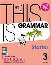 This Is Grammar Starter 3