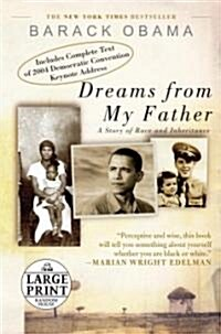 Dreams from My Father (Paperback, Large Print)