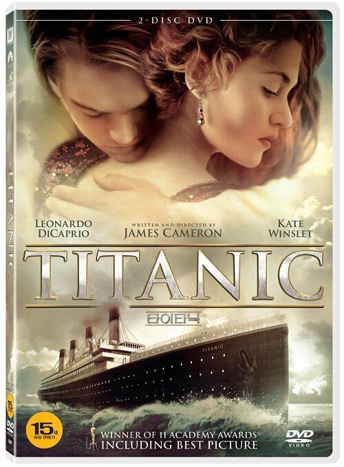 타이타닉 (2disc)