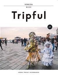 Tripful 트립풀 베네치아