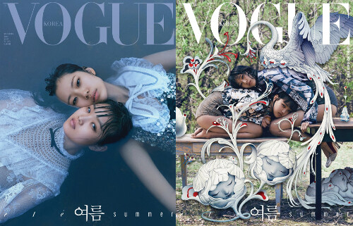 보그 Vogue Korea 2019.6 (표지 2종 중 1종 랜덤)