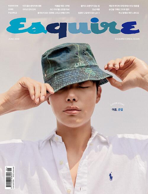 에스콰이어 Esquire 2019.6 (표지 : 류준열)