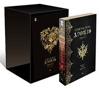 아도니스 10 + 한정판 박스(5-9권)