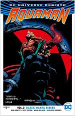 아쿠아맨 Vol.2 : 블랙 만타의 역습