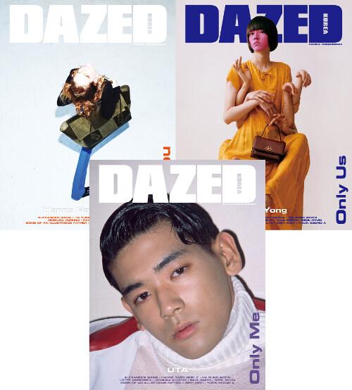 데이즈드 앤 컨퓨즈드 Dazed & Confused Korea 2019.6 (표지 3종 중 1종 랜덤)