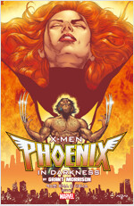 엑스맨 : 피닉스 인 다크니스
