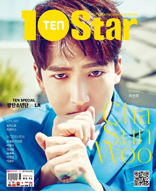 텐아시아 10 + Star 2019.6 (표지 : 차선우)