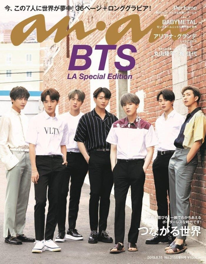 anan (アンアン)增刊 2019/08/15 [(스페셜판) 표지:BTS]
