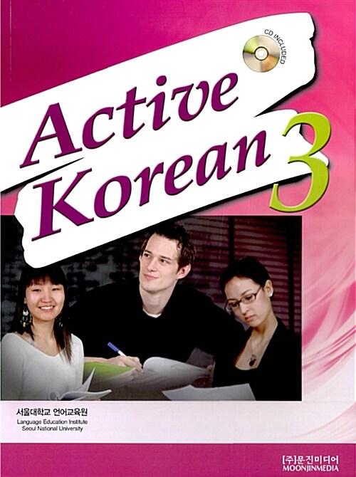 Active Korean 3 (Paperback + CD 1장)