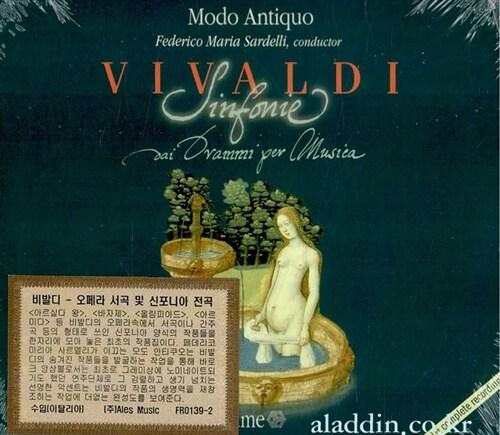 [수입] 비발디 : 오페라 서곡 및 신포니아 전곡