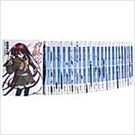灼眼のシャナ 文庫 0-22 全23券 完結セット (電擊文庫) [文庫]