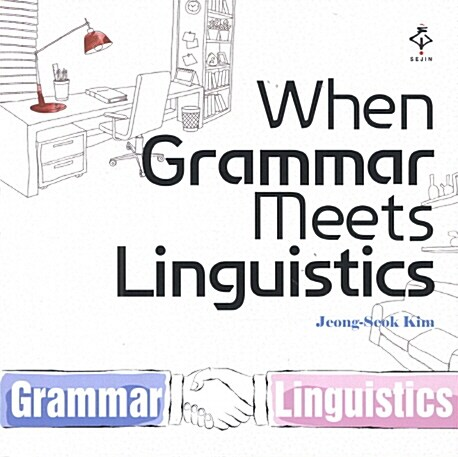 When Grammar Meets Linguistics