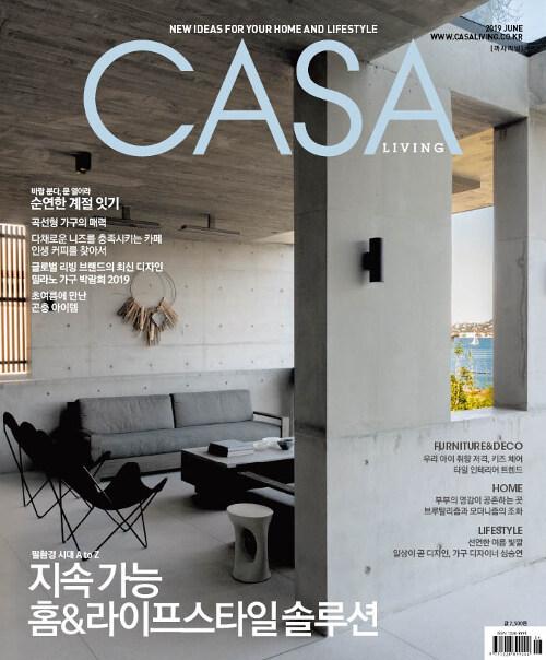 까사리빙 Casa Living 2019.6
