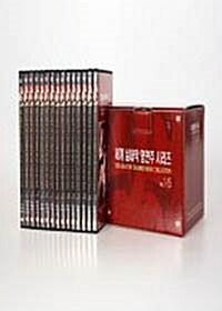 세계 실내악 명연주 시리즈 박스세트 (15disc)