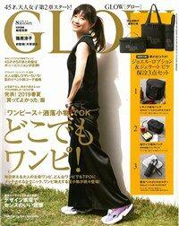 GLOW (グロウ) 2019年 08月號 (雜誌, 月刊)
