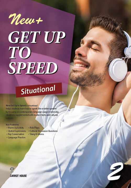 New Get Up to Speed Situational+ 2