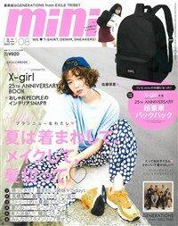 mini(ミニ) 2019年 08月號 [雜誌]