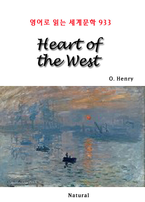 Heart of the West - 영어로 읽는 세계문학 933