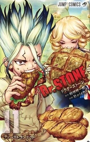 Dr.STONE  11  (ジャンプコミックス) (コミック)