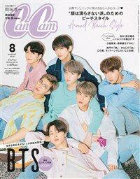 CanCam(キャンキャン) 2019年 08 月增刊號 [雜誌]