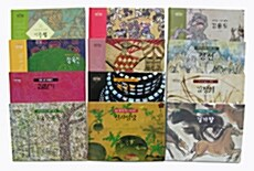 어린이 미술관 시리즈 - 전12권