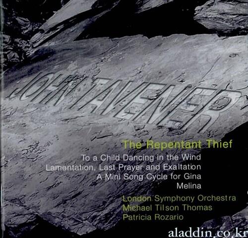 [수입] 태버너 : The Repentant Thief