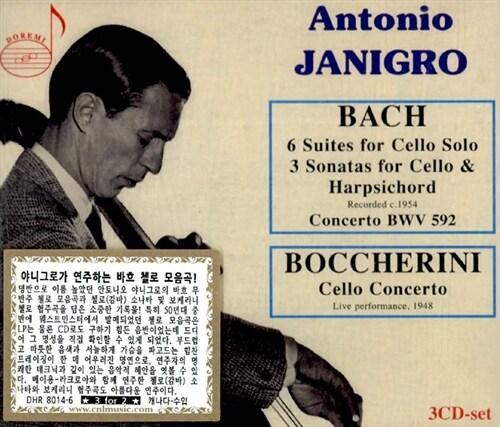 [수입] 바흐 : 무반주 첼로 모음곡 전곡, 첼로(감바) 소나타 전곡, 첼로(편곡) 협주곡 BWV 592 & 보케리니 : 첼로 협주곡 B플랫장조 [3 for 2]