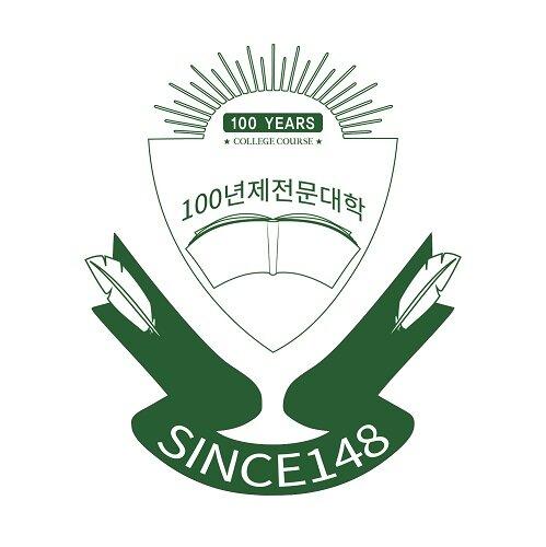 기리보이 - 정규 6집 100년제전문대학